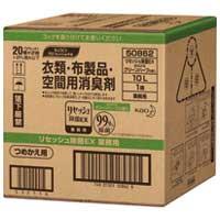 花王 リセッシュ除菌EXグリーンハーブの香り 10L(10セット)