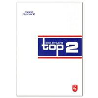 オキナ 洋型封筒 ET2N トップ2 枠なし 10枚