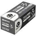 ジョインテックス アルカリ乾電池 単3×40本 N123J-4P-10...