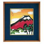 KOKUYO(コクヨ)色紙額縁木地縁 カ−101B