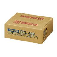 KOKUYO(コクヨ)タックフォーム