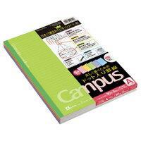 Kokuyo(國譽)校園筆記本(含點的格、彩色封面)5色包A格不3CATNX5