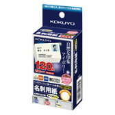 KOKUYO(コクヨ)名刺用紙アイボリー KJ−VHA120LY