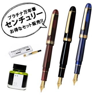 鋼筆&鋼筆墨水&鬆懈席/鉑金鋼筆世紀&京都的聲音、京彩&轉換器&鬆懈席(供鋼筆初學者入門使用的安排)