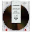 Panasonic 録画用DVD-RAM 9.4GB LM-AD240LA 1枚 4984824973954