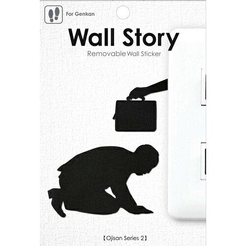 東洋ケース Wall Story2 おじさんシリーズ2 土下座 パッケージサイズW100×H148mm 本体黒色 TC生地 アクリル 紙 WS-O2-08