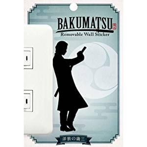 東洋ケース Wall Story 「BAKUMATSU 幕末」(幕末WS 洋装の歳三) WS-BAKU-08画像