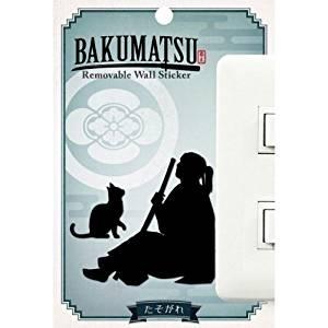 東洋ケース Wall Story 「BAKUMATSU 幕末」(幕末WS たそがれ) WS-BAKU-09 (5セット)