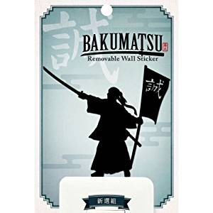東洋ケース Wall Story 「BAKUMATSU 幕末」(幕末WS 新撰組) WS-BAKU-11