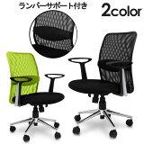 【法人様限定】 オフィスチェア デスクチェア パソコンチェア ワークチェア PCチェア OAチェア ロッキングチェア 事務椅子 事務イス 事務 事務用 チェア チェアー いす 椅子 イス R-OFC-05