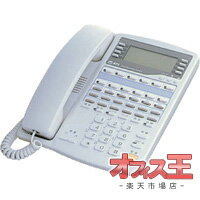 送料無料! NTT αRX2 MBS-12LSTEL 【smtb-u】【中古】【ビジネスホン / ビジネスフォン】