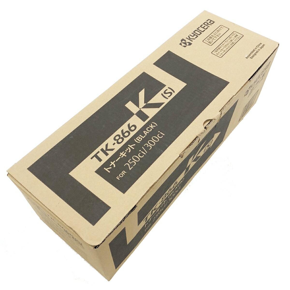 【法人様専用/お買い物マラソン限定ポイント10倍!】京セラ 国産純正 トナーカートリッジ TK-866(S) トナー(CMYK4本セット)  TASKalfa250ci / 300ci 対応