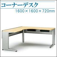 IncLudeインクルード90°コーナーデスクJFA-6666KN-ZWITOKIイトーキ事務用デスクオフィスOA