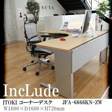 IncLude インクルード 90° JFA-6666KN-ZW ITOKI イトーキ 事務用デスク オフィス OA コーナーデスク パソコンデスク デスク L字 ワークデスク オフィスデスク L型 PCデスク 机 つくえ 平机 事務机 パソコンラック