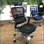 ErgohumanProottomanエルゴヒューマンプロオットマン内蔵型EHP-LPL高機能オフィスチェア高機能チェアランバーサポートメッシュパソコンチェアPCチェアデスクチェアワークチェア関家具オフィス家具イス椅子オフィスチェア