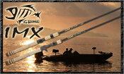 G-Loomis/���� �롼�ߥ� IMX 956C SWB ��SWIMBAIT/BIGBAIT�ۥ��祤��ƥåɥ��?�ޥ��ʥफ�饵����顼250�ʤ��緿�ӥå��٥����б���å�!!
