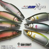 ��ŹƬ���ʤ�꣸���Ͳ�����  GAN CRAFT/����ե� ��JOINTED CLAW/���祤��ƥåɥ��?-��one-303��