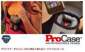 【当店オススメ】60%off!大特価品! T-REIGN/ティレイン【Pro Case/プロケース】アウトドアからタウンユースまで、幅広く使えるハードナイロンケース!シェルは、防水機能付き!(ウェザープルーフ)防水ケース スマートフォン デジカメ 紛失防止  iPhone アイフォン
