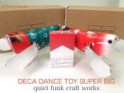 【限定品】quiet funk craft works/クワイエット ファンク クラフト ワークス【DECA DANCE TOY SUPER BIG/デカダンストイ スーパービッグ】トップウォーター 羽根モノ