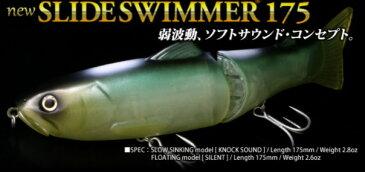 deps/デプス 【new SLIDE SWIMMER 175/スライドスイマー175】奥村和正 ビッグベイト 琵琶湖