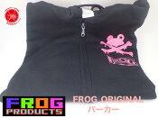 少量入荷!FROG PRODUCTS/フロッグ プロダクツ  【FROG オリジナル パーカー】荒井謙太 トップ道