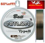 60%off!! 【大特価品】YGKよつあみ 【NITLON Type2 Bait/二トロン タイプ2 ベイト】8lb 10lb 12lb 14lb 16lb 20lb 25lb 30lb ライン ナイロン(代引き不可商品)