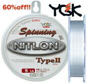 60%off!! 【大特価品】YGK/よつあみ 【NITLON Type2 Spinning/二トロン タイプ2 スピニング】 3lb 4lb 5lb 6lb 8lb 10lb  ライン ナイロン(代引き不可商品)
