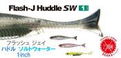 """10%off!!  Fish Arrow/フィッシュ アロー【Flash-J Huddle 1″ SW/フラッシュジェイハドル 1"""" SW 】ハドルテール(代引き不可商品です)13個まで同梱可"""
