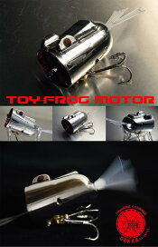 FROG PRODUCTS/フロッグプロダクツ 【TOY FROG MOTOR/トイフロッグ モーター  color/メッキ】トップ道 荒井謙太 ノイジー