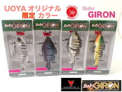 JACKALL/ジャッカル   UOYA限定オリジナルカラー【Baby GIRON/ベイビーギロン】ブルーギル ギル型ルアー オリカラ 限定カラー 魚矢 4個同梱可