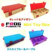 今だけ5%off!! FROG PRODUCTS/フロッグプロダクツ 【Mini Toy Box/ミニトイボックス】トップ道 荒井謙太