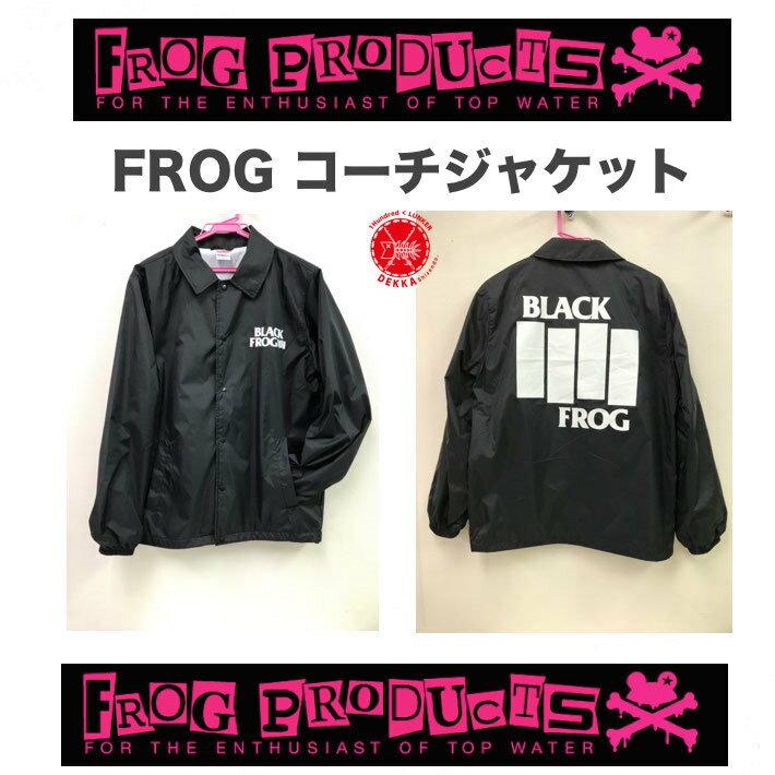 ウェア, その他  FROG PRODUCTS Frog