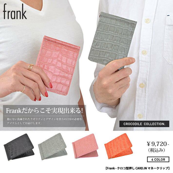 財布・ケース, マネークリップ  frank CARD.IN
