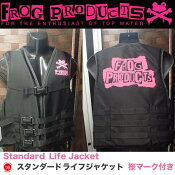 FROG PRODUCTS/フロッグプロダクツ 【 Standard Life Jacket / スタンダードライフジャケット 】#BLACKxPINK  桜マーク付き トップ道 荒井謙太