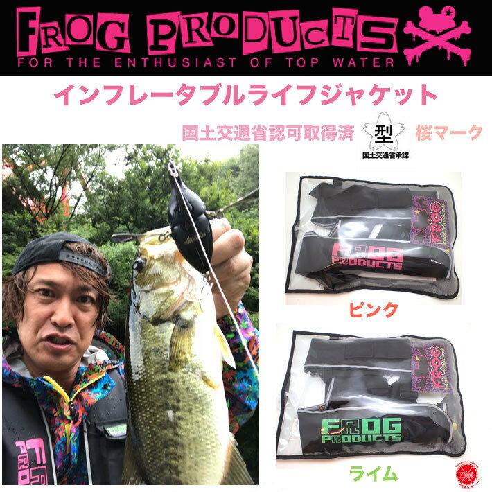 ウェア, その他  FROG PRODUCTS TYPE-A Inflatable