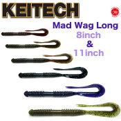 5%off!! KEITECH / ケイテック  【 Mad Wag Long 8inch&11inch / マッドワグ 8インチ&11インチ 】(代引き不可 クリックポスト / 同梱発送可)