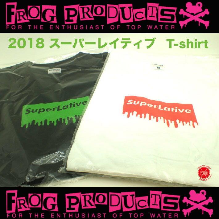 ウェア, その他 FROG PRODUCTS 2018 T