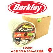 数量限定 40%off Berkley /バークレー   【  Super FireLine / スーパーファイヤーライン グリーン 1200m 4.0号 50LB 100m12連結 グリーン 】ディープジギング PE ライン バークレイ
