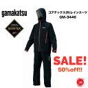 50%off&送料無料 Gamakatsu / がまかつ 【...