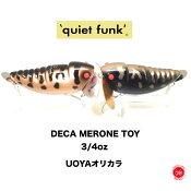 quiet funk / クワイエット ファンク 【 DECA MERON TOY / デカメロン トイ 】UOYAオリカラ SPカラー トップウォーター 羽根もの