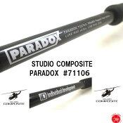 STUDIO COMPOSITE / スタジオコンポジット【 PARADOX 71106 / パラドックス 71106 】individual development POWER6