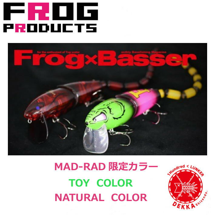フィッシング, その他 FROG PRODUCTS Basser x MAD-RAD ORIGINAL Basser