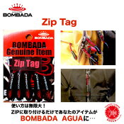 BOMBADA AGUA/ボンバダ アグア 【 Zip Tag / ジップタグ 】BOMBADATERU アパレル ZIPコーデ 釣りにオシャレを ワンポイントアイテム(代引き不可商品)