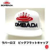 BOMBADA AGUA/ボンバダ・アグア 【 RUBBER LOGO FLAT CAP / ラバーロゴフラットキャップ 】ホワイト ボンバダテル