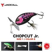 JACKALL / ジャッカル 【 CHOPCUT Jr. / チョップカットジュニア 】 #川島勉 #トップウォーター #スイッシャー
