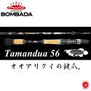 BOMBADA AGUA / ボンバダ アグア 【 Tamandua 56 / タマンドア 56 】ボンバダセレクション teru Tulala ツ...