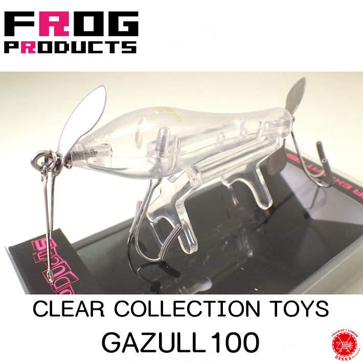 ルアー・フライ, ハードルアー FROG PRODUCTS CLEAR COLLECTION TOYS GAZULL100 100 FROGPRODUCTS