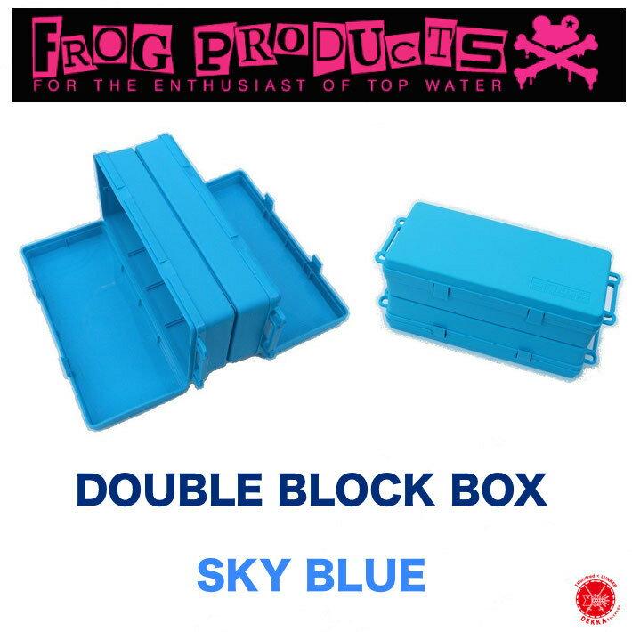 バッグ・ケース, タックルボックス FROG PRODUCTS DOUBLE BLOCK BOX