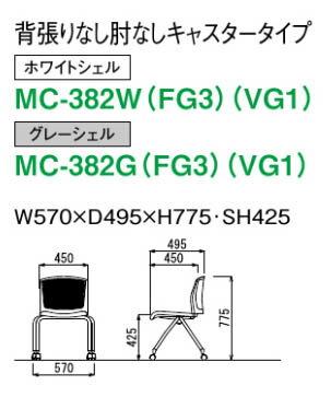 RS-2280チェアー【ローバック】【肘付き肘なし】【布張りorビニール張り選べる張地カラー全4色】【アルミ脚】事務用回転椅子パソコンチェアOAチェアPCチェアデスク用チェアオフィスチェアビジネスチェア
