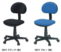 PLUS JOINTEX 事務イス C611 1脚分 【 肘なし 】 【 選べる張地カラー 全2色 背座同色 布張り 】 【 選べるキャスタータイプ 】 【 樹脂脚 】 事務用回転椅子 プラスジョインテックスチェア ※有料にて組立可能